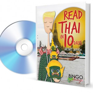learn to read thai language